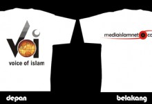 tshirt01 VOICE OF ISLAM